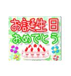 ▷でか文字☆花のお祝い・誕生日(個別スタンプ:10)