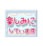 ▷でか文字☆花のお祝い・誕生日(個別スタンプ:11)