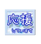 ▷でか文字☆花のお祝い・誕生日(個別スタンプ:12)