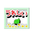 ▷でか文字☆花のお祝い・誕生日(個別スタンプ:13)