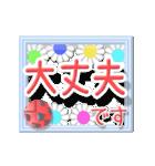 ▷でか文字☆花のお祝い・誕生日(個別スタンプ:14)