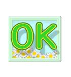 ▷でか文字☆花のお祝い・誕生日(個別スタンプ:15)