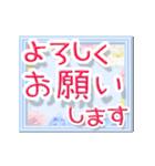 ▷でか文字☆花のお祝い・誕生日(個別スタンプ:16)