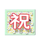 ▷でか文字☆花のお祝い・誕生日(個別スタンプ:17)