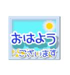 ▷でか文字☆花のお祝い・誕生日(個別スタンプ:18)