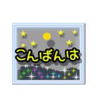 ▷でか文字☆花のお祝い・誕生日(個別スタンプ:19)