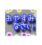 ▷でか文字☆花のお祝い・誕生日(個別スタンプ:20)