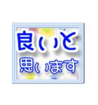 ▷でか文字☆花のお祝い・誕生日(個別スタンプ:22)