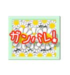 ▷でか文字☆花のお祝い・誕生日(個別スタンプ:23)