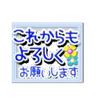 ▷でか文字☆花のお祝い・誕生日(個別スタンプ:24)