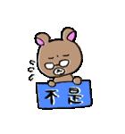 くまとぶた (おもに中国語)(個別スタンプ:03)