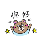 くまとぶた (おもに中国語)(個別スタンプ:09)
