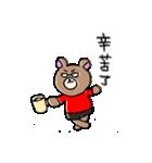 くまとぶた (おもに中国語)(個別スタンプ:18)