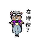くまとぶた (おもに中国語)(個別スタンプ:26)