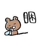 くまとぶた (おもに中国語)(個別スタンプ:27)