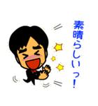 YY スペシャル(個別スタンプ:1)