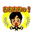 YY スペシャル(個別スタンプ:2)