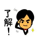 YY スペシャル(個別スタンプ:3)