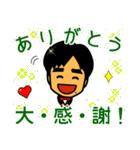 YY スペシャル(個別スタンプ:4)