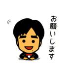 YY スペシャル(個別スタンプ:5)