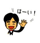 YY スペシャル(個別スタンプ:7)