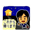 YY スペシャル(個別スタンプ:8)