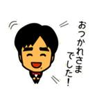 YY スペシャル(個別スタンプ:9)
