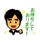 YY スペシャル(個別スタンプ:10)
