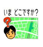 YY スペシャル(個別スタンプ:12)