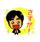 YY スペシャル(個別スタンプ:13)