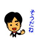 YY スペシャル(個別スタンプ:14)
