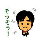 YY スペシャル(個別スタンプ:15)