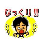 YY スペシャル(個別スタンプ:16)