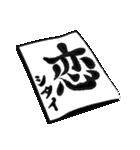 リスのチロル 5(個別スタンプ:28)