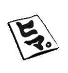 リスのチロル 5(個別スタンプ:32)
