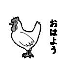 動くんです☆3(個別スタンプ:02)