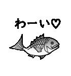 動くんです☆3(個別スタンプ:03)