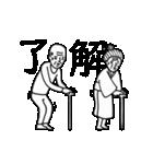 動くんです☆3(個別スタンプ:05)