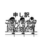 動くんです☆3(個別スタンプ:08)
