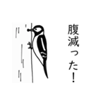 動くんです☆3(個別スタンプ:15)