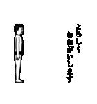 動くんです☆3(個別スタンプ:16)