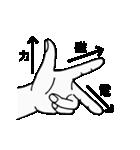 動くんです☆3(個別スタンプ:19)