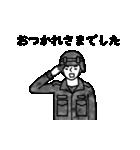動くんです☆3(個別スタンプ:20)