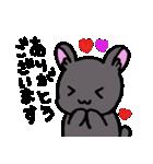 絶滅危惧種うさぎ(アマミノクロウサギ)敬語(個別スタンプ:01)