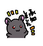 絶滅危惧種うさぎ(アマミノクロウサギ)敬語(個別スタンプ:02)