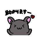 絶滅危惧種うさぎ(アマミノクロウサギ)敬語(個別スタンプ:03)