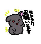 絶滅危惧種うさぎ(アマミノクロウサギ)敬語(個別スタンプ:04)