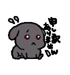 絶滅危惧種うさぎ(アマミノクロウサギ)敬語(個別スタンプ:05)