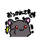 絶滅危惧種うさぎ(アマミノクロウサギ)敬語(個別スタンプ:06)