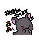 絶滅危惧種うさぎ(アマミノクロウサギ)敬語(個別スタンプ:07)